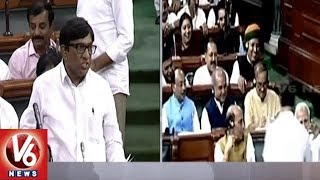TRS MP Vinod Kumar Speech On No Confidence Motion In Parliament