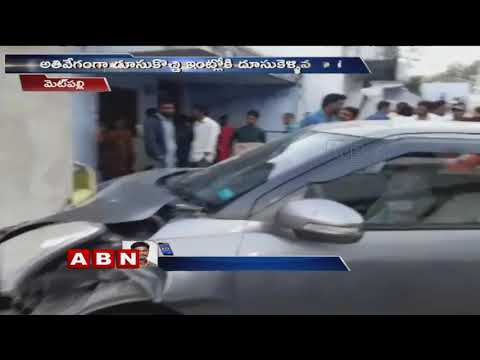 Speeding Car crashes into house | Jagtial district | ABN Telugu