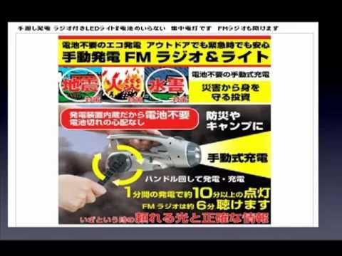 【手回し充電】ダイナモラジオ&ライト 02-3503 LEDライト 懐中電灯