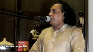 Baul Arif Dewan : Bondhuar Bihoneh Amar Jala Pura Buk.