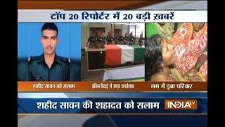 Top 20 Reporter | 24th June, 2017 ( Part 2 ) - India TV