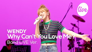 """Download lagu 레드벨벳 웬디(WENDY)의 """"Why Can't You Love Me?"""" Band Ver. │이 노래 듣고 손승완을 어떻게 안 사랑하나요🧡 [it's KPOP LIVE 잇츠라이브]"""