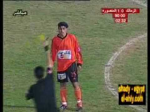 funny arab football