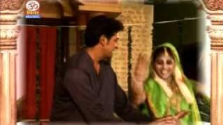 Shree Vishwakarma Pooja song