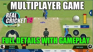MULTIPLAYER GAME IN REAL CRICKET 19 FULL DETAILS WITH GAMEPLAY | HOW TO PLAY MULTIPLAYER GAME