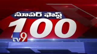 Super Fast 100 || Speed News || 26-05-2018