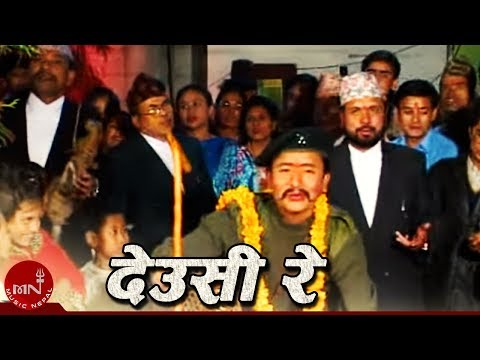 Deusi Re By Bam Bahadur Karki, Shiwa Ale And Friends video