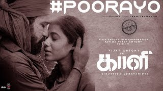 Poorayo - Official Lyric Video | Kaali | Vijay Antony | Kiruthiga Udhayanidhi