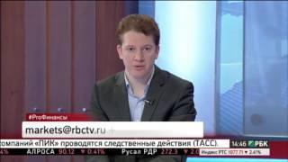 Вадим Бит-Аврагим в программе #PROФИНАНСЫ на РБК ТВ