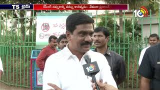 Vemula Prashanth Reddy Thank To CM KCR | Face To Face  News