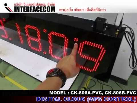 DIGITAL CLOCK GPS CONTROL CK 806A PVC, CK 806B PVC