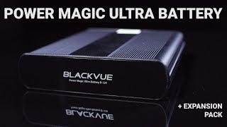 BlackVue Power Magic Ultra Battery & Expansion Promo Video