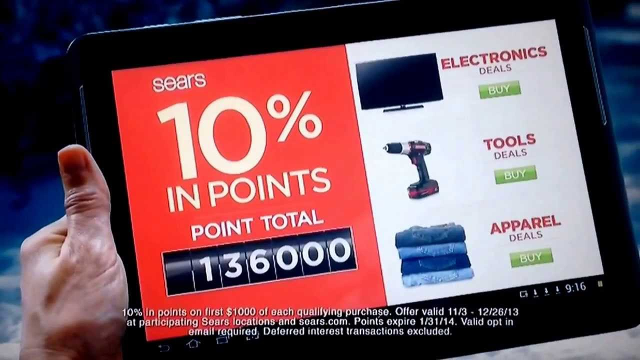 Sears Commercial Guy Sears Rewards Commercial Xmas