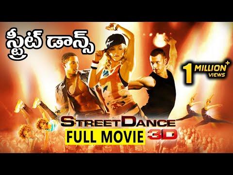 Street Dance 3D Full Movie || Telugu Dubbed Movies || స్ట్రీట్ డాన్స్ 3D