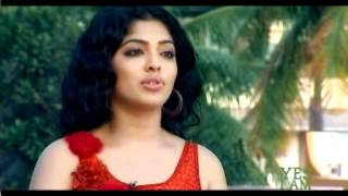 Ayalum Njanum Thammil - Yes i Am Rima Kallingal - Full episode