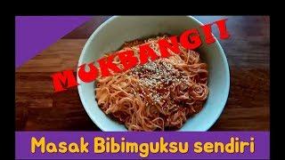 EP13 [MUKBANG]_ masak dan makan Bibimguksu sendiri [Abang JOON oppa, hidup korea]
