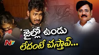 Pranay Brother Ajay Face to Face : Serious Warning to Amrutha's Father | NTV