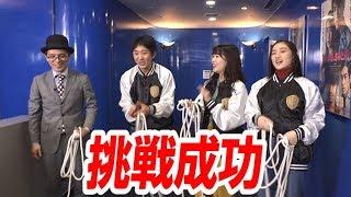 紅い旋風ワンダーウーマン【前編】 第9話