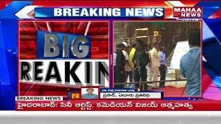 CM Chandrababu Fires On YCP MLA Roja