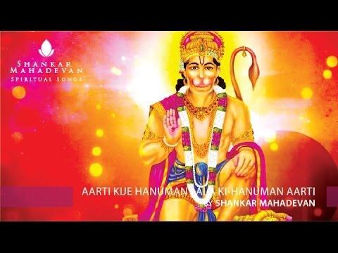 Aarti Kije Hanuman Lala Ki-Hanuman Aarti by Shankar Mahadevan...