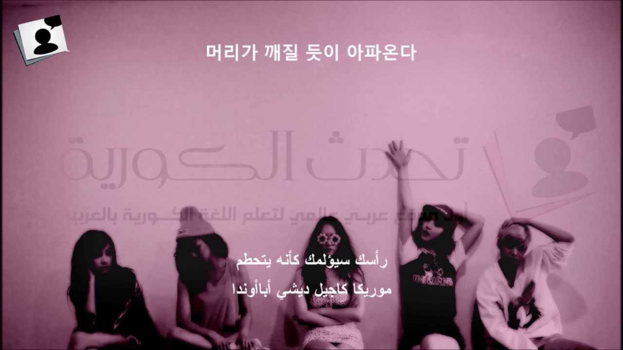 Pum Arab 60