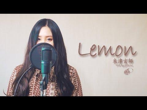 Kenshi Yonezu (米津玄師) - Lemon┃Cover By Yoonsu