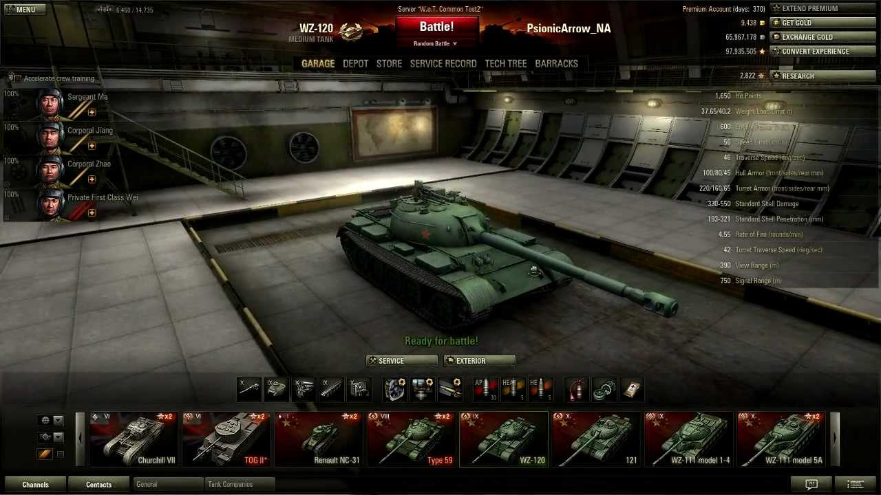 World of Tanks: Glance at WZ-120 Tier 9 Chinese Medium on 8.2 test ...