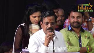 Ayyanar Veethi Movie Audio Launch