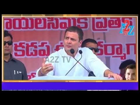 AICC President Rahul Gandhi address Public Meeting in Kurnool, Andhra Pradesh, A2Z TV