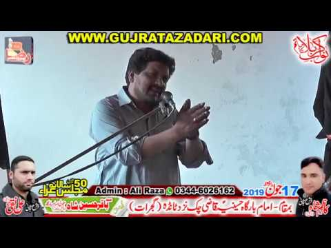 Zakir Akthar Abbas Jafri | 17 June 2019 | Qazi Chak Gujrat | Raza Production