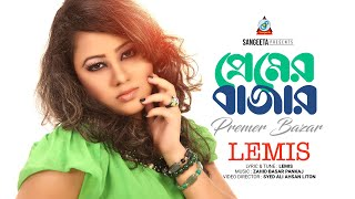 Premer Bazaar - Lemis - Full Video Song
