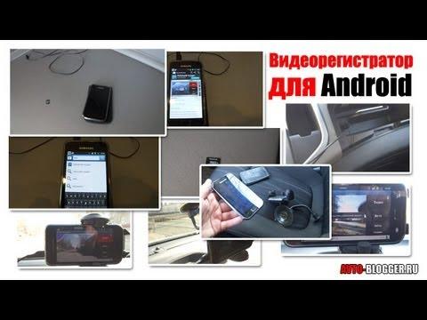 Автомобильный держатель для смартфона своими руками