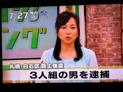 岸田彩加の画像 p1_16