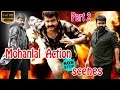 pulimurugan star Mohanlal action scene   malayalam movie action scenes   mohanlal movie   1080 thumbnail