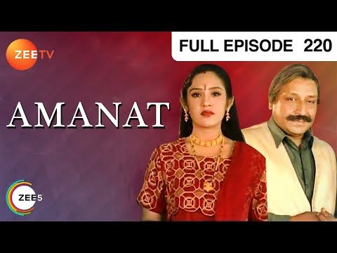 Amanat - Episode 220 - 01-11-2001
