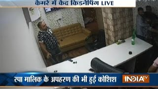 Live Kidnapping: Man Abducted from his Office in Rajkot