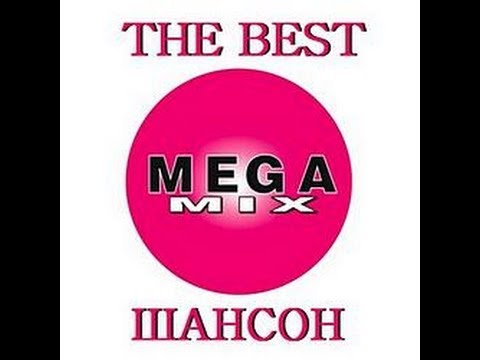 WETERAN MC - The Best ШАНСОН Megamix (video version)