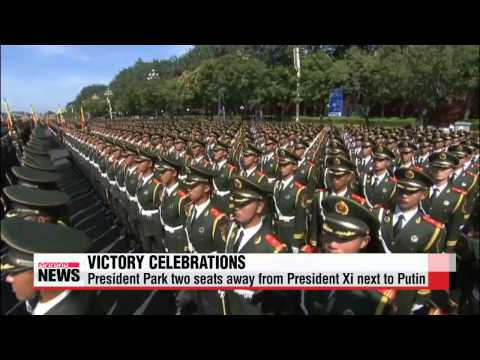 China celebrates WWII victory, President Park attends military parade   박 대통령, 중
