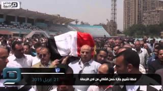 مصر العربية | لحظة تشييع جنازة حسن الشاذلي من نادى الترسانة