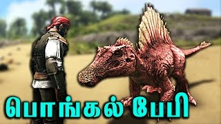 ARK Survival Evolved - Pongal Baby - Tamil Gaming