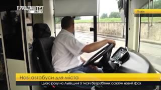 Нові автобуси для міста. ПравдаТУТ Львів