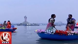TS Tourism Dept and Yacht Club Organise Bathukamma Festival Celebrations In Tank Bund | Hyderabad