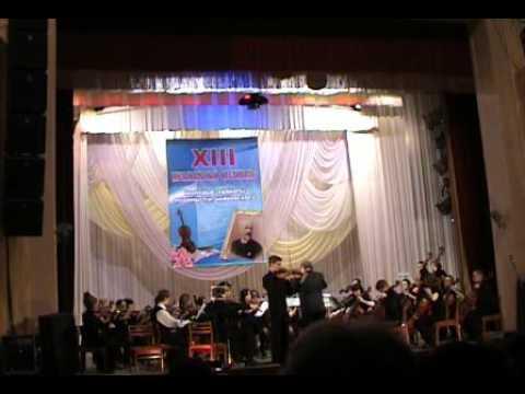 Регер, Макс - Романтическая сюита для оркестра