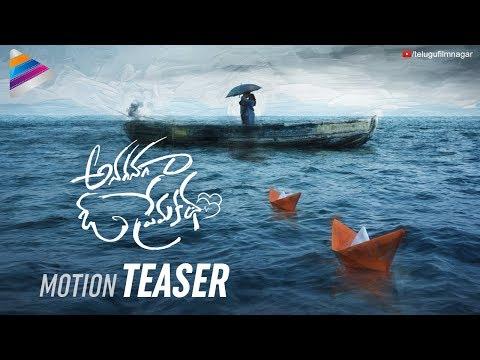 Anaganaga O Premakatha Motion TEASER | Ashwin J Viraj | 2018 Latest Telugu Movies | Telugu FilmNagar