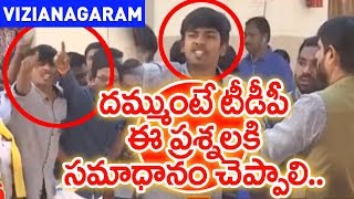 Students Excellent Questions Shiver BJP and TDP | Live Debate in Vizianagaram | #MahaaNewsForAP