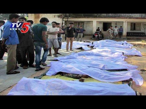 Another Maoists attack On CRPF team in Chhattisgarh : TV5 News