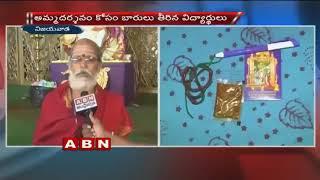 Vasant Panchami 2018 | Special Pooja at vijayawada Durga temple
