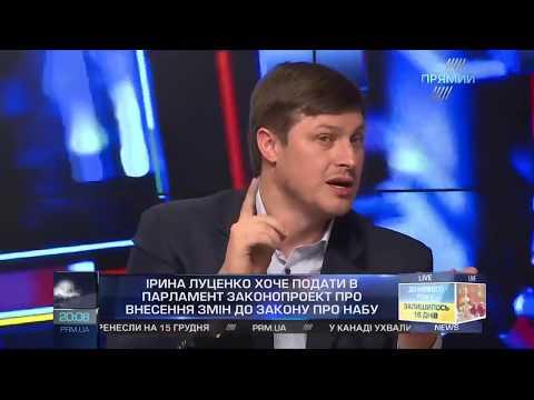 """Яким має бути закон про """"реінтеграцію"""" Донбасу та як обрати аудитора НАБУ. Коментарі Олега Осуховського"""