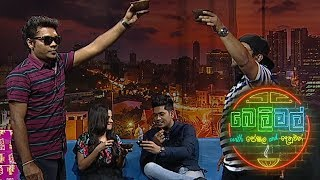 Belimal with Peshala and Denuwan | 20th July 2019