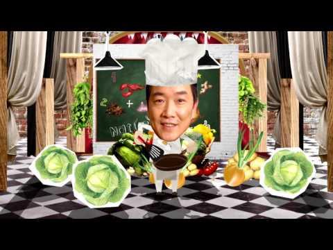 台綜-料理美食王